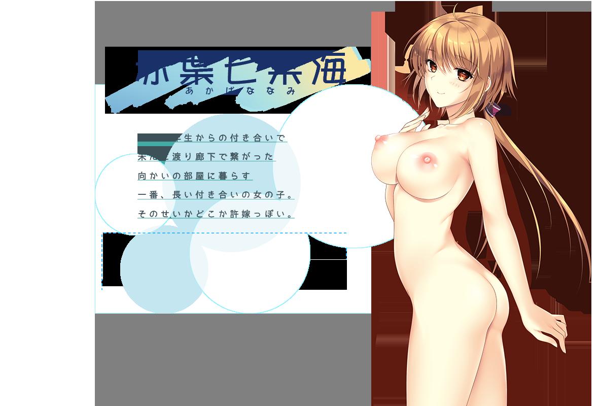 裸の立ち絵画像を集めようぜ Part31 [無断転載禁止]©bbspink.com->画像>863枚